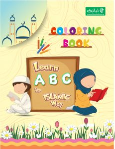Vol_3_ABC_Book
