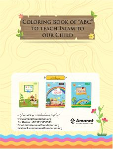 Vol_3_ABC_Book_back
