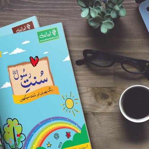 2-books-cover'