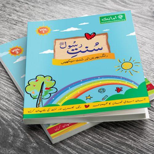 2-books-mockup